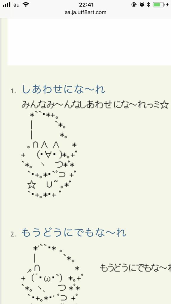 f:id:yuuko2002:20180728223635p:plain