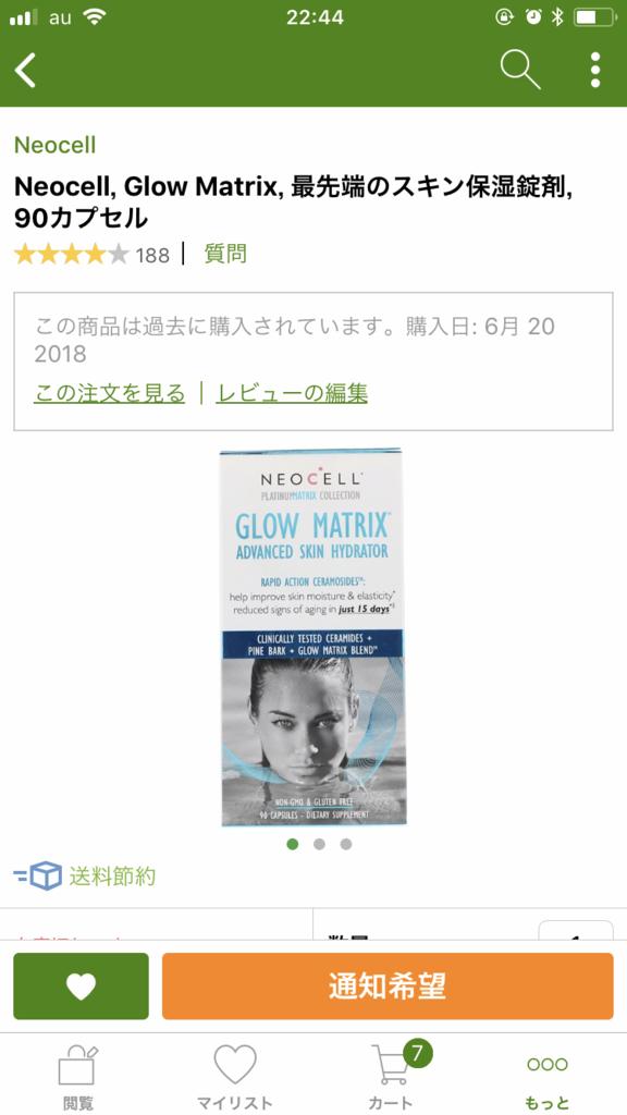 f:id:yuuko2002:20180728224529p:plain