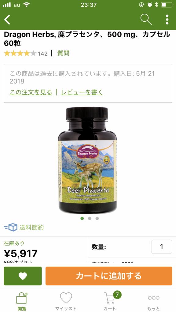f:id:yuuko2002:20180728233755p:plain