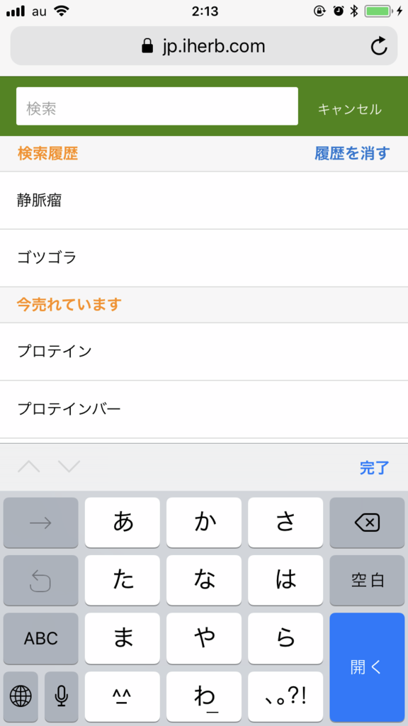 f:id:yuuko2002:20180730022839p:plain