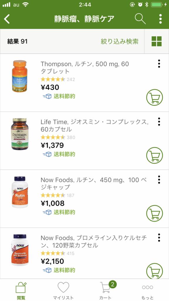f:id:yuuko2002:20180730025144p:plain