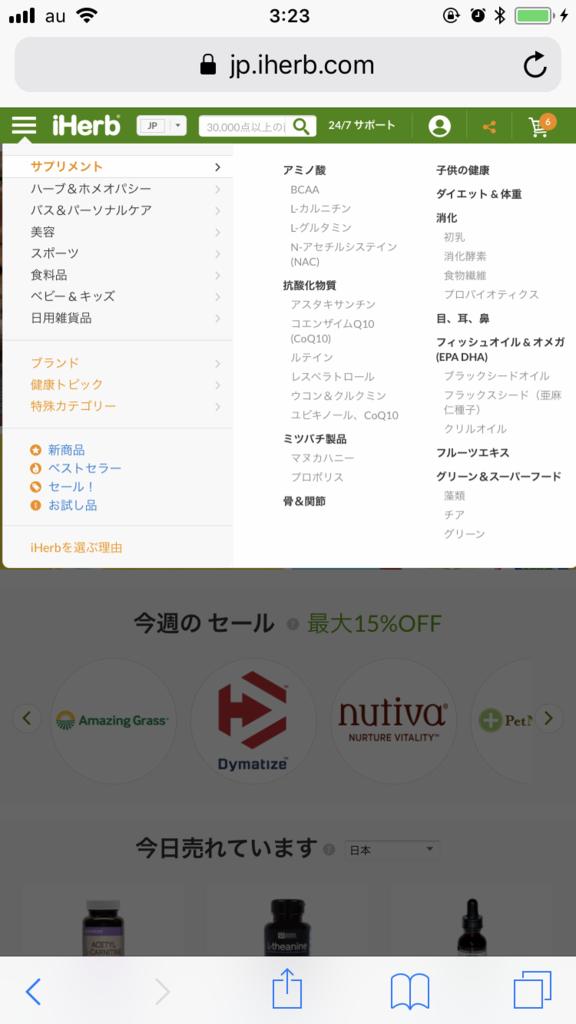 f:id:yuuko2002:20180730032731p:plain