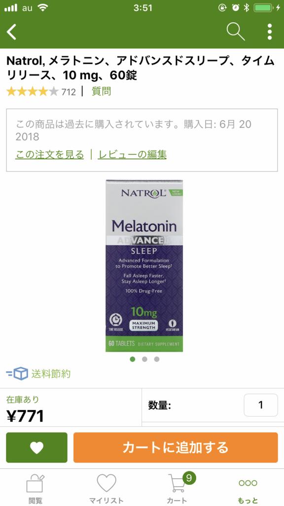 f:id:yuuko2002:20180805035232p:plain