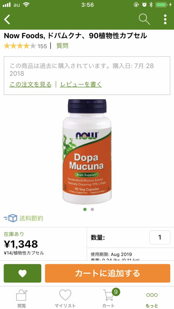 f:id:yuuko2002:20180805035818p:plain