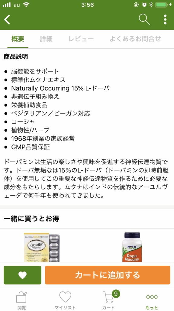 f:id:yuuko2002:20180805035910p:plain
