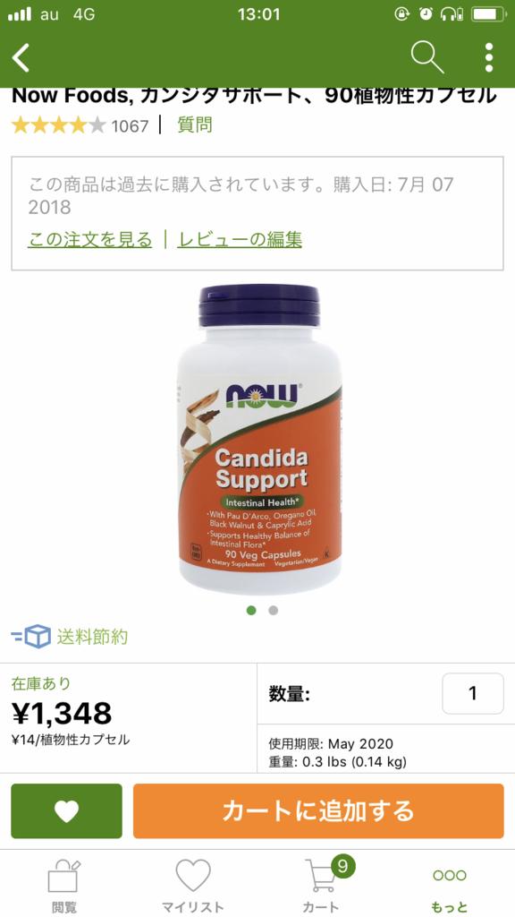 f:id:yuuko2002:20180805130232p:plain