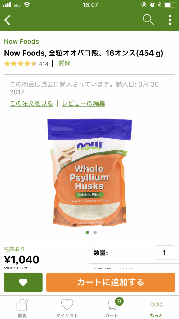 f:id:yuuko2002:20180805160822p:plain