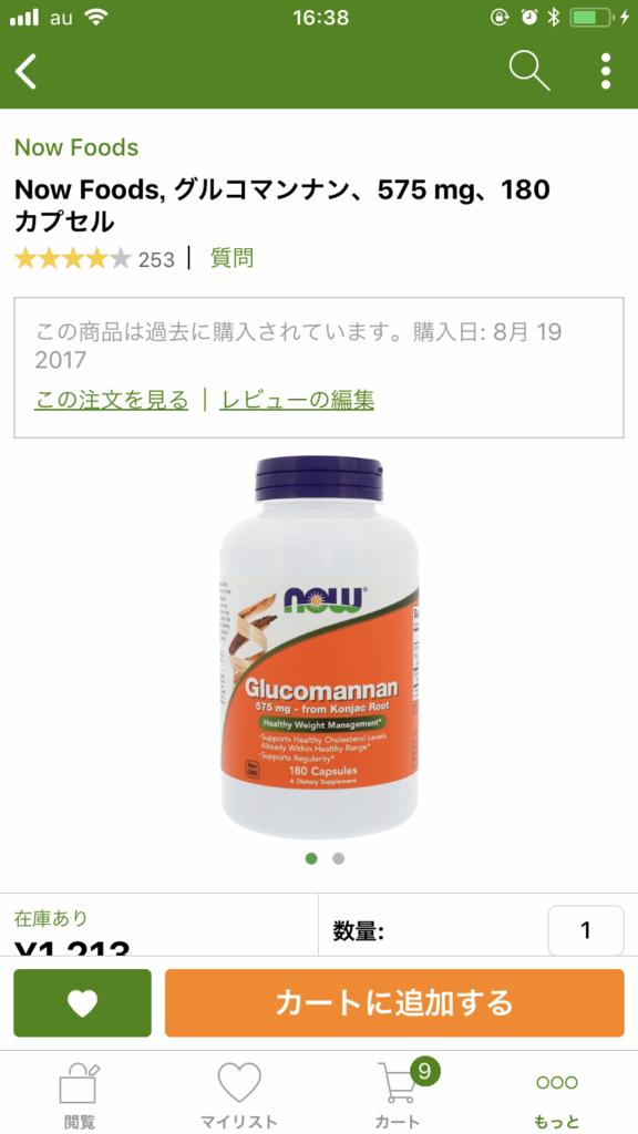 f:id:yuuko2002:20180805163932p:plain