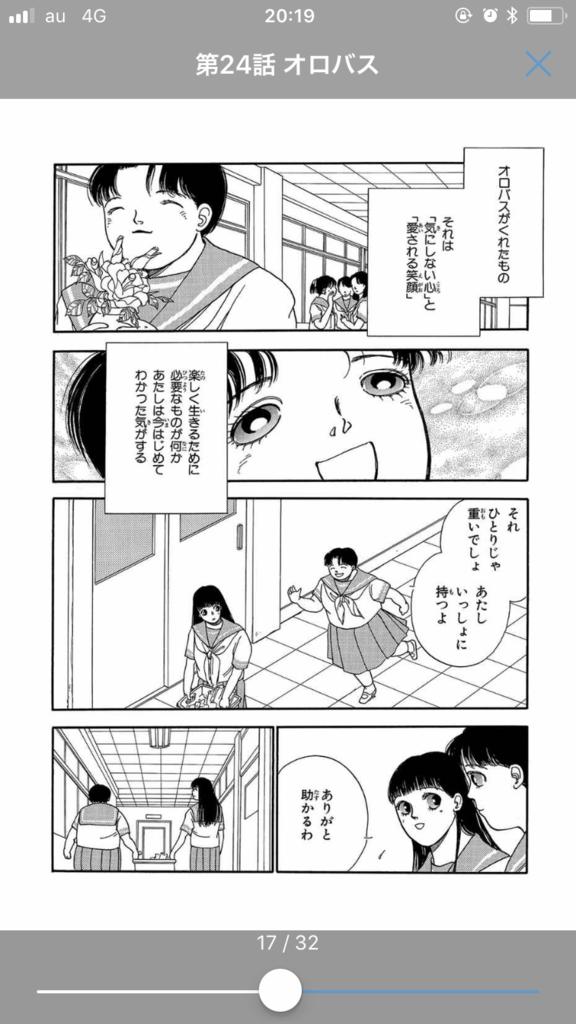 f:id:yuuko2002:20180807184952p:plain