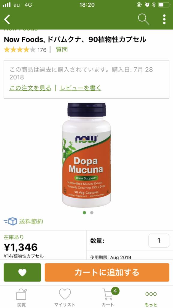 f:id:yuuko2002:20180809182039p:plain