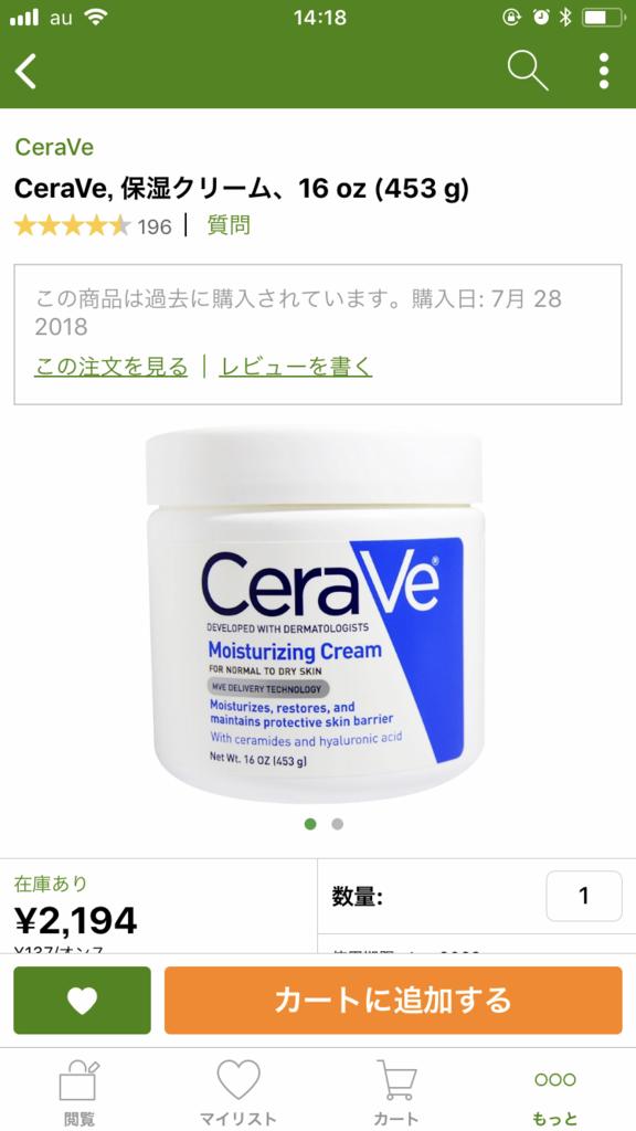 f:id:yuuko2002:20180809222603p:plain