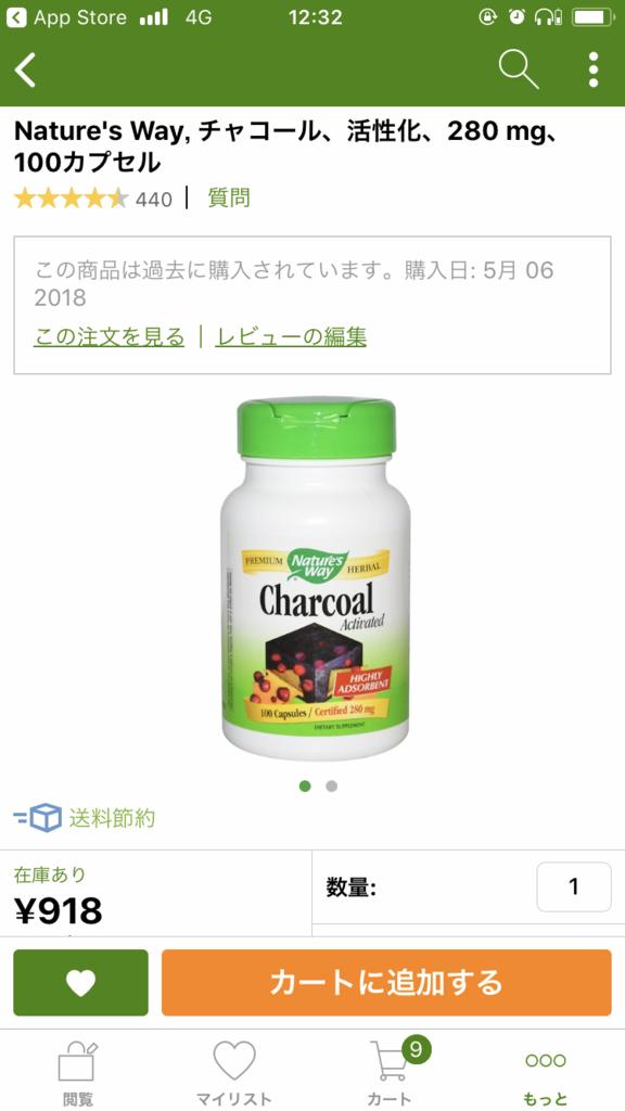f:id:yuuko2002:20180809222932p:plain
