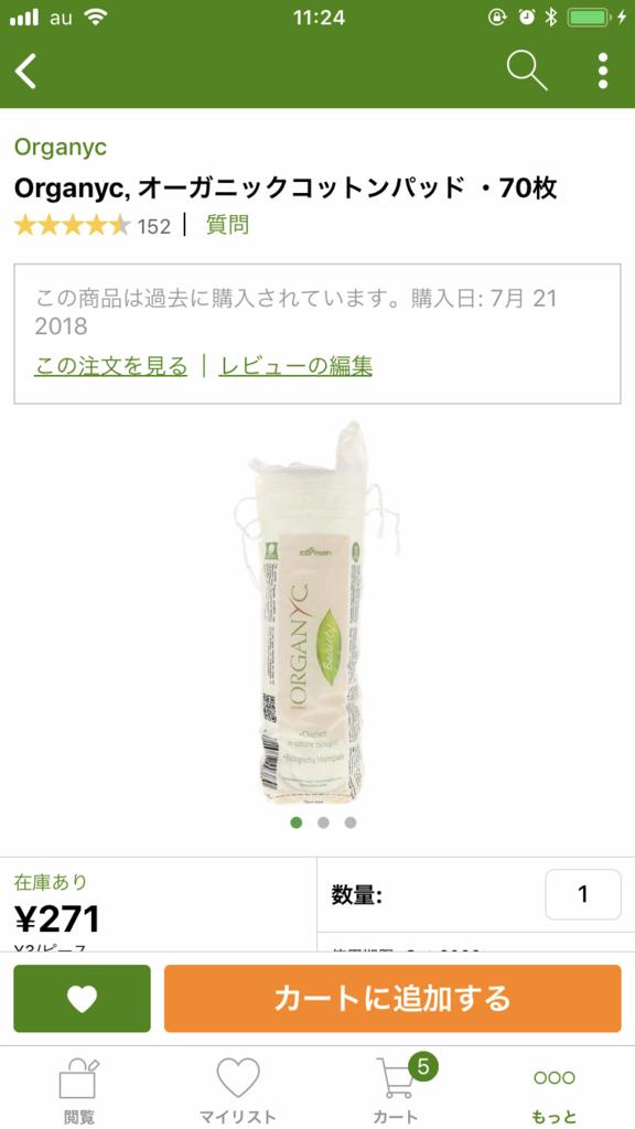 f:id:yuuko2002:20180811112731p:plain