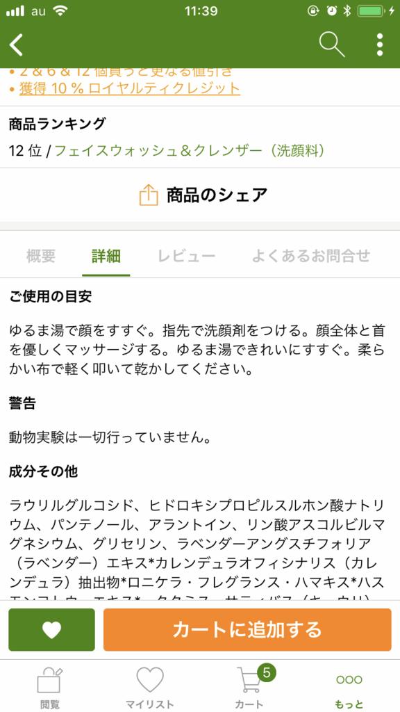f:id:yuuko2002:20180811114652p:plain