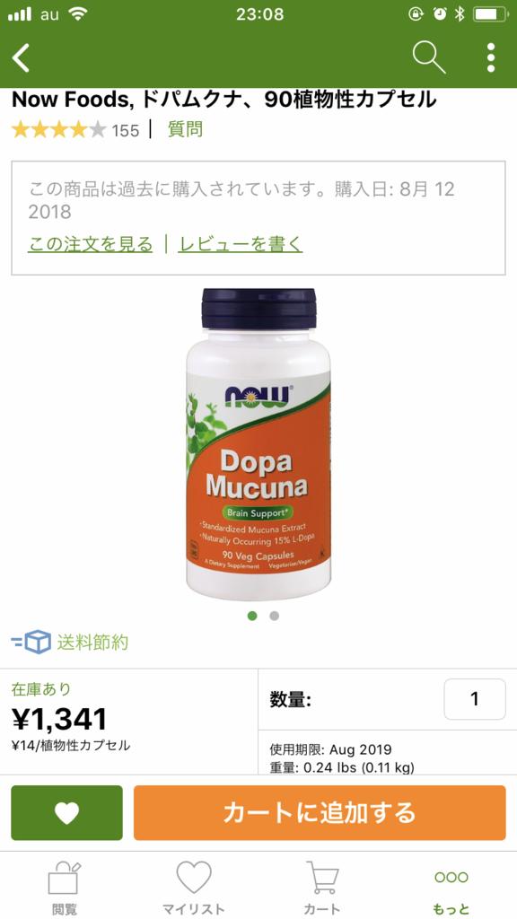 f:id:yuuko2002:20180812230859p:plain