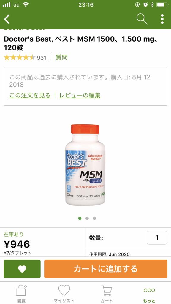 f:id:yuuko2002:20180812231700p:plain
