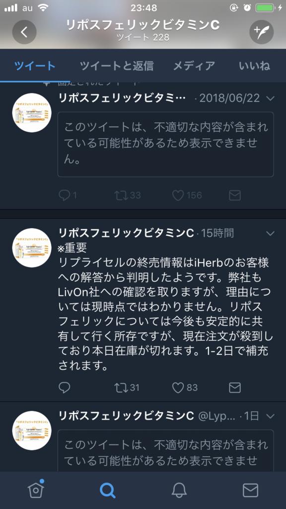 f:id:yuuko2002:20180813234955p:plain