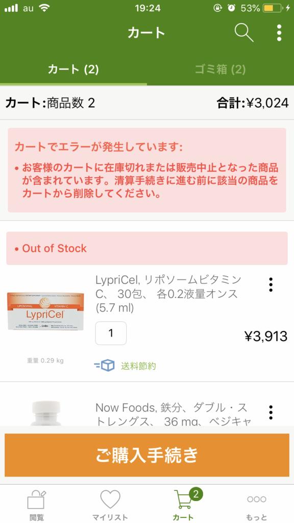 f:id:yuuko2002:20180813235718p:plain