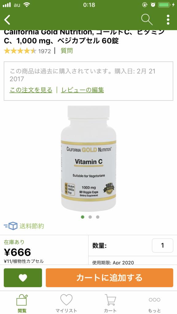 f:id:yuuko2002:20180814001823p:plain