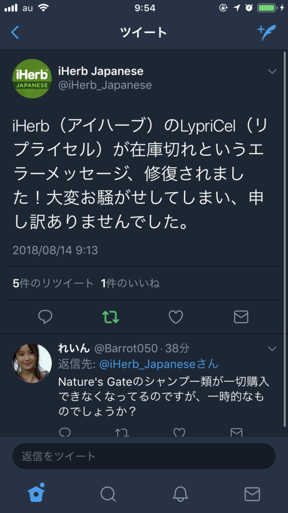 f:id:yuuko2002:20180814095758p:plain