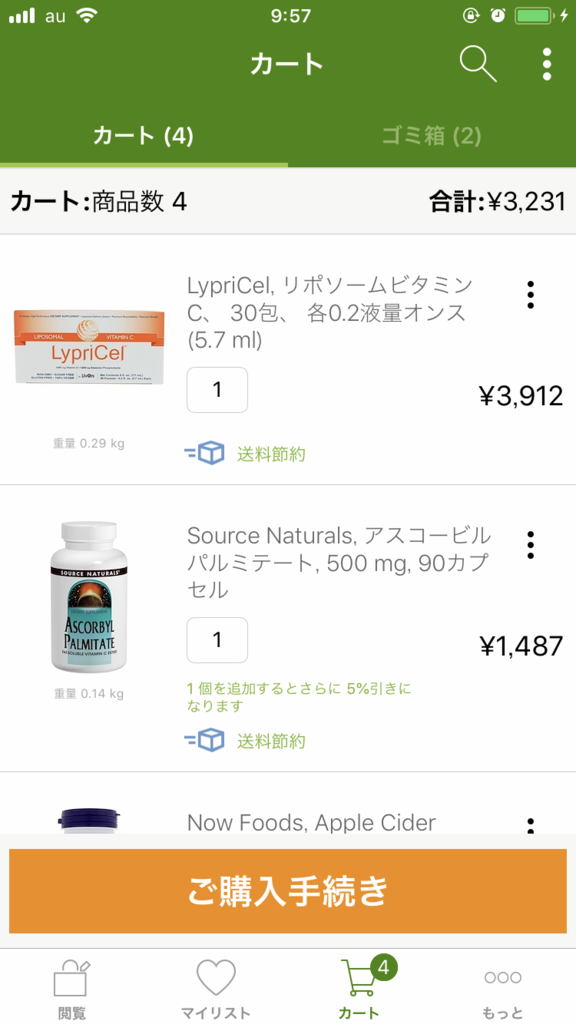 f:id:yuuko2002:20180814100506p:plain
