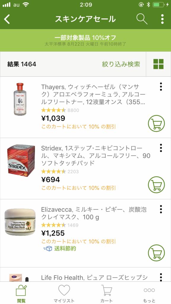f:id:yuuko2002:20180816021257p:plain