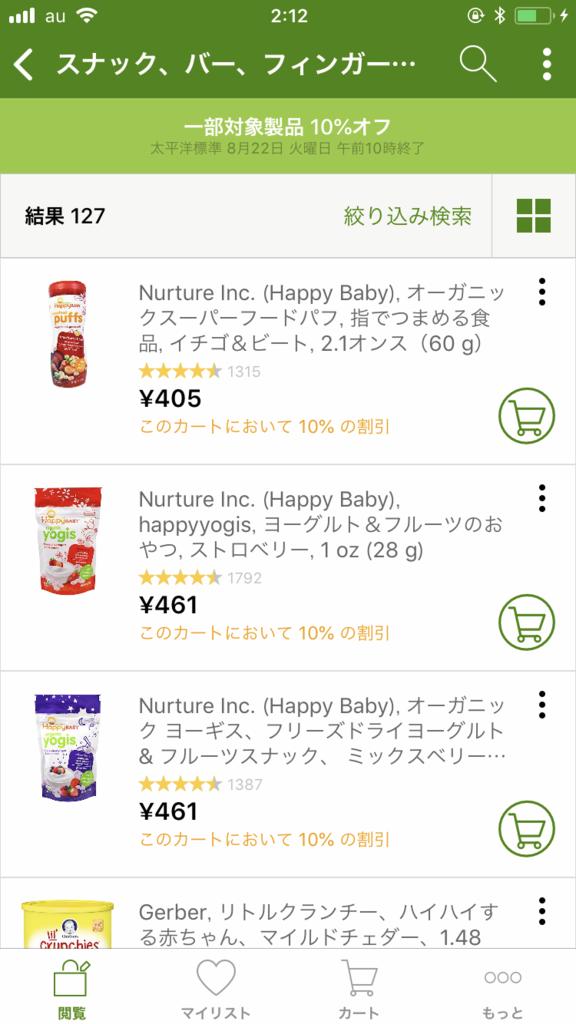 f:id:yuuko2002:20180816021311p:plain