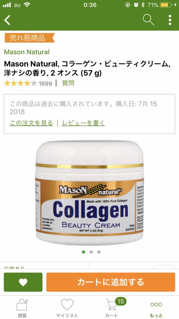 f:id:yuuko2002:20180826205526p:plain