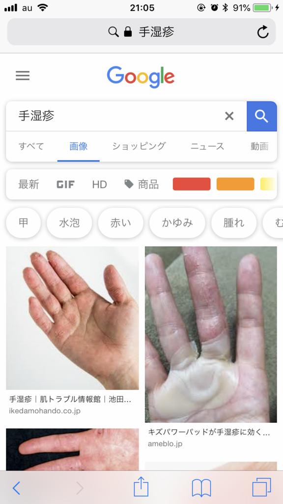 f:id:yuuko2002:20180826210848p:plain