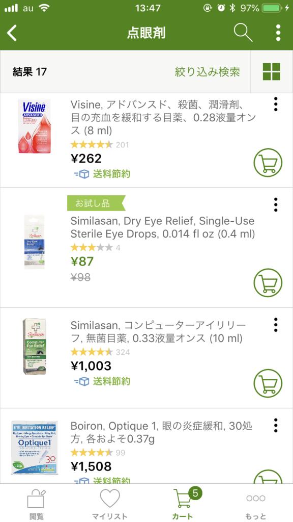 f:id:yuuko2002:20180908135134p:plain