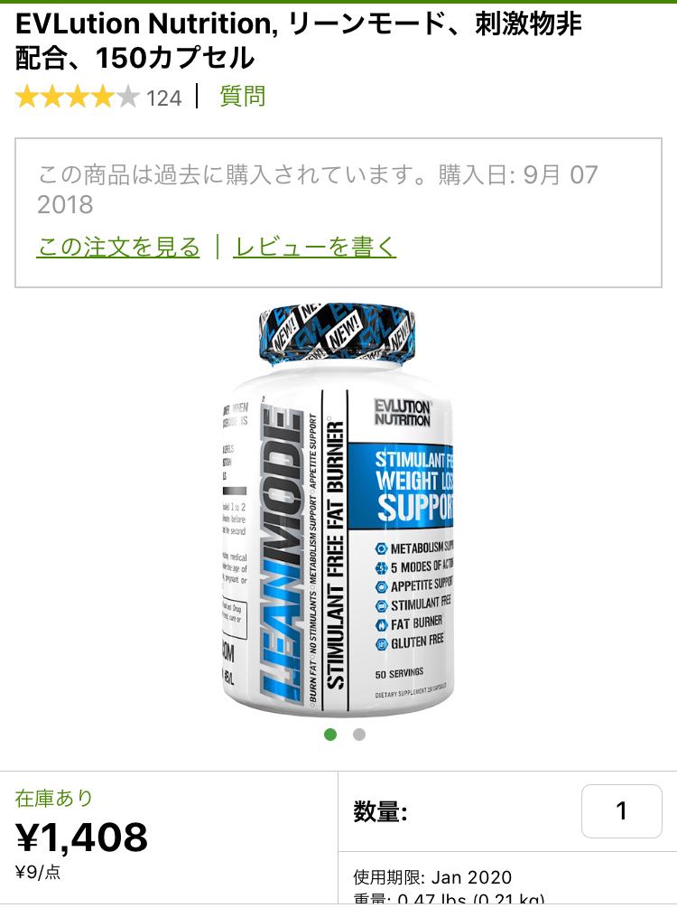 f:id:yuuko2002:20180908150029j:plain