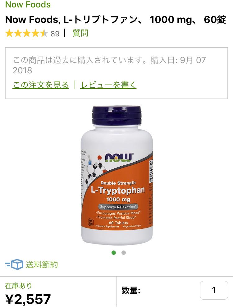 f:id:yuuko2002:20180908150318j:plain