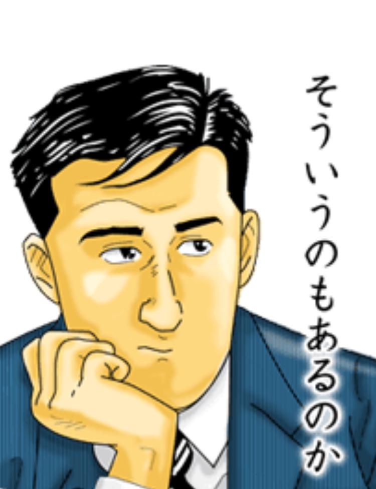 f:id:yuuko2002:20180910181805j:plain