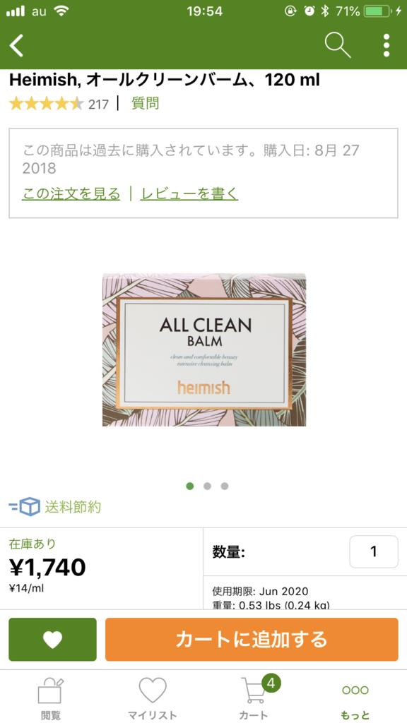 f:id:yuuko2002:20180923195518p:plain