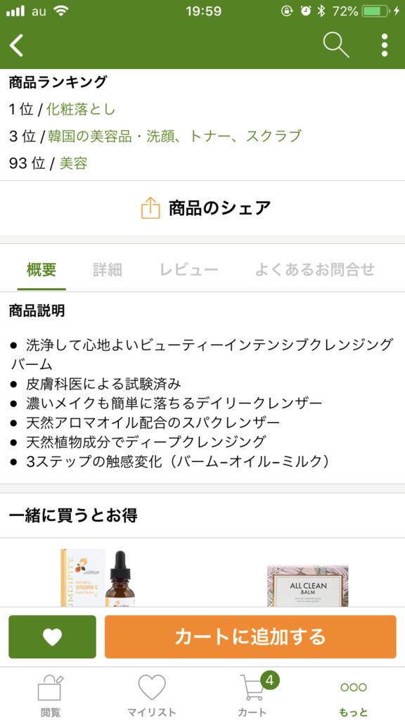 f:id:yuuko2002:20180923200035p:plain