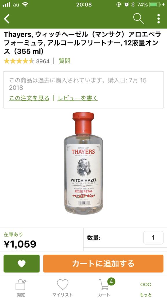 f:id:yuuko2002:20180923200850p:plain