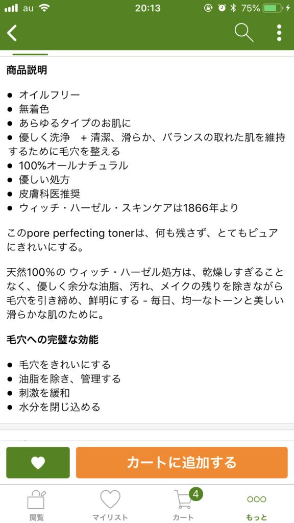 f:id:yuuko2002:20180923201338p:plain