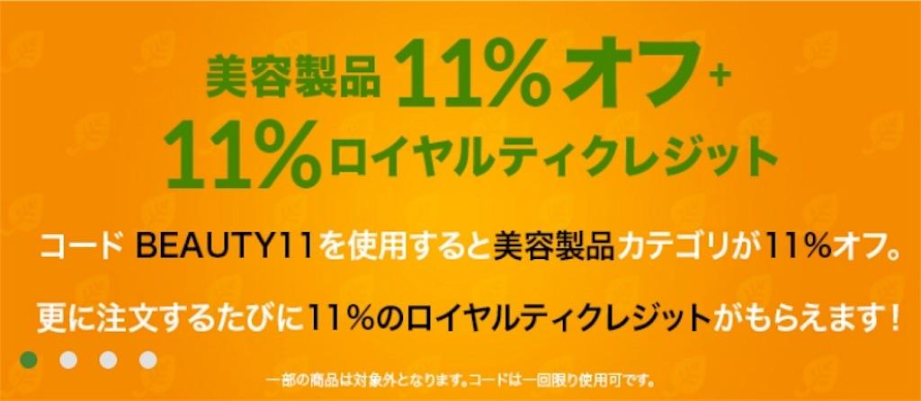 f:id:yuuko2002:20181107155330j:image