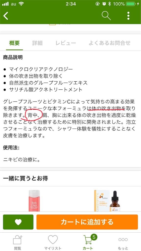f:id:yuuko2002:20181225024158j:image