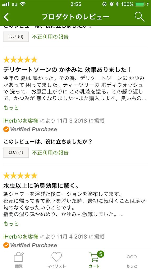 f:id:yuuko2002:20181225025906p:image