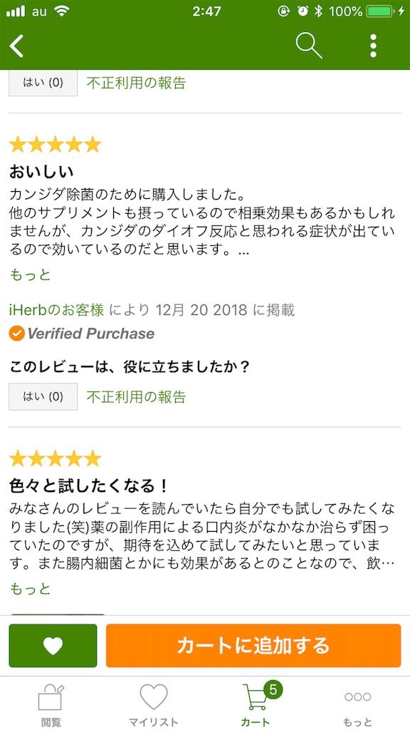 f:id:yuuko2002:20181225025925p:image
