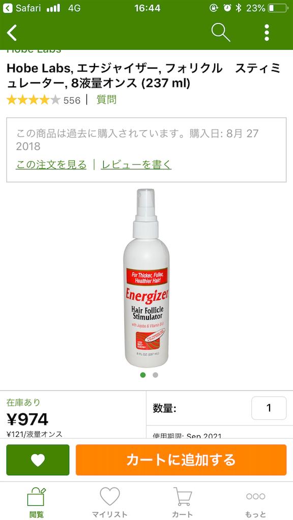 f:id:yuuko2002:20181226164559p:image