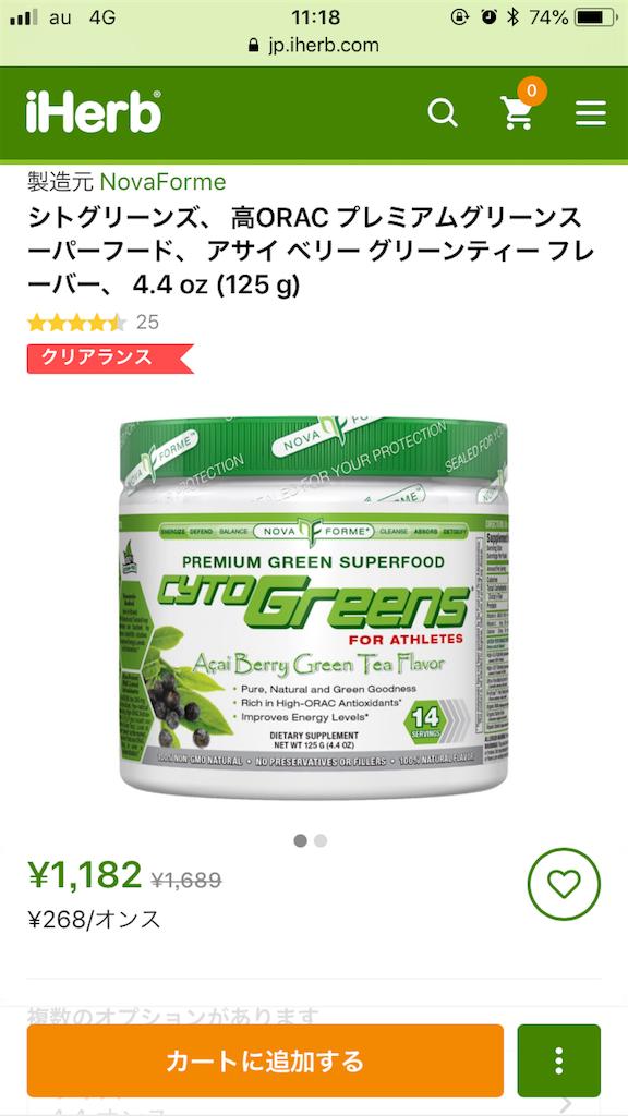 f:id:yuuko2002:20181227133455p:image