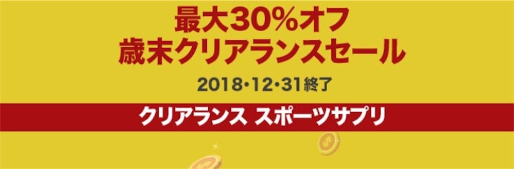 f:id:yuuko2002:20181227133612j:image