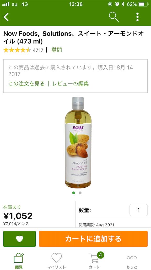 f:id:yuuko2002:20181227133810p:image