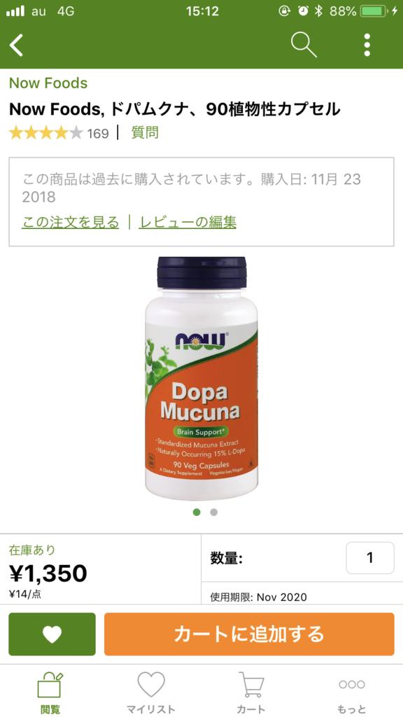 f:id:yuuko2002:20181227151257p:plain