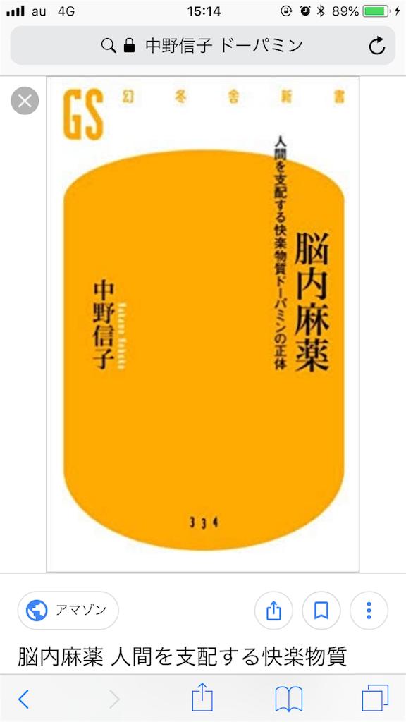 f:id:yuuko2002:20181229055258p:image