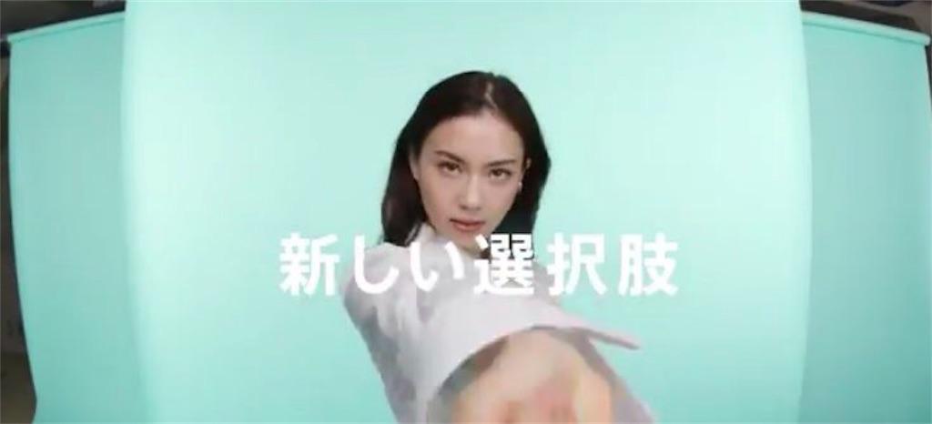 f:id:yuuko2002:20181229055643j:image