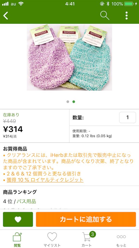 f:id:yuuko2002:20181230044202p:image