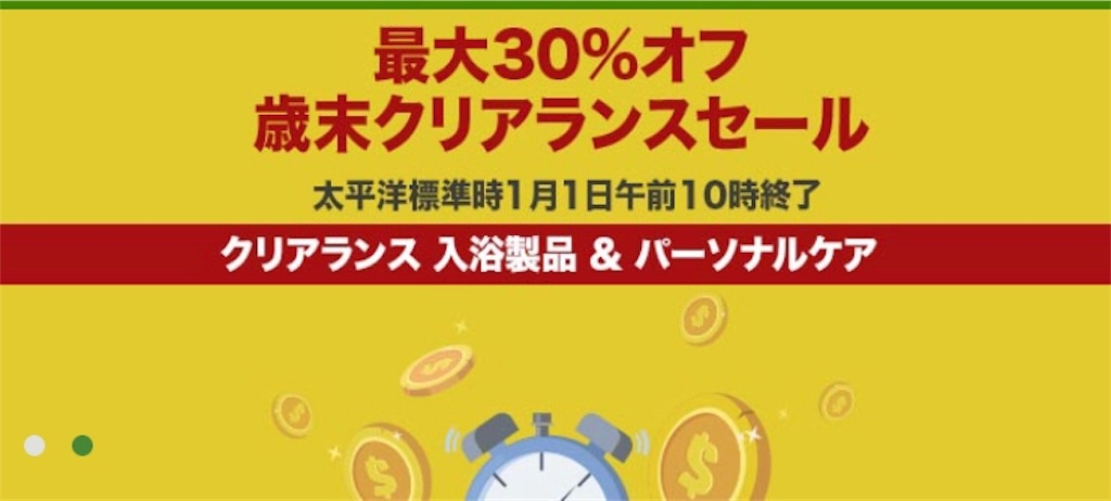 f:id:yuuko2002:20181230044428j:image